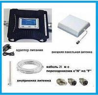 Підсилювач мобільного зв'язку та інтернету 900 МГц