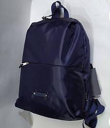 Стильный городской рюкзак легкий для прогулок синий Dolly 845