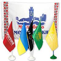 Изготовление флагов и флажков с логотипом. Печать на флагах. Рекламные, корпоративные флаги
