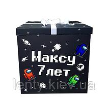 """Коробка-сюрприз велика 70х70см з наклейками + декор (колір будь-який) в стилі """"Among us/ Эмонг ас / Амонг ас"""""""