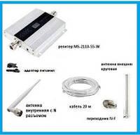 GSM-підсилювач мобільного зв'язку 900 МГц комплект