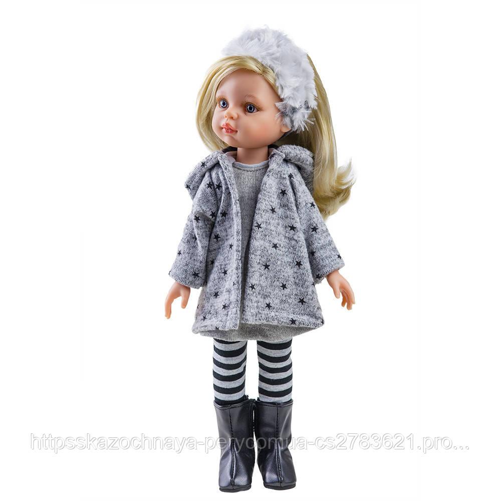Кукла Paola Reina Клаудия 04410 , 32 см