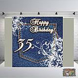 З Днем народженняБанер 2х2, на ювілей, день народження. Друк банера |Фотозона|Замовити банер|З Днем народже, фото 7