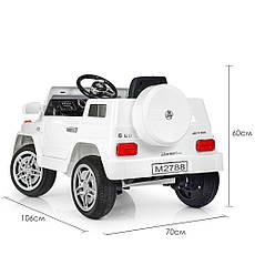 Детский электромобиль машина M 2788EBLR-1, фото 2