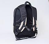 Рюкзак антивор для ноутбука BOOSTER бежевый от MAD™, фото 6