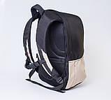 Рюкзак антивор для ноутбука BOOSTER бежевый от MAD™, фото 7