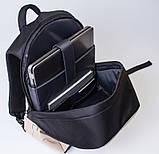 Рюкзак антивор для ноутбука BOOSTER бежевый от MAD™, фото 8
