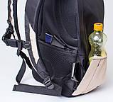 Рюкзак антивор для ноутбука BOOSTER бежевый от MAD™, фото 9