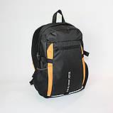 Міський спортивний рюкзак Tamix чорний з оранжевим від MAD | born to win™, фото 6