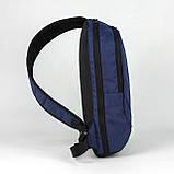 Слинг рюкзак WING синий от MAD | born to win™, фото 2