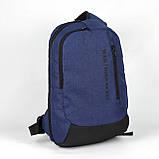 Слинг рюкзак WING синий от MAD | born to win™, фото 5