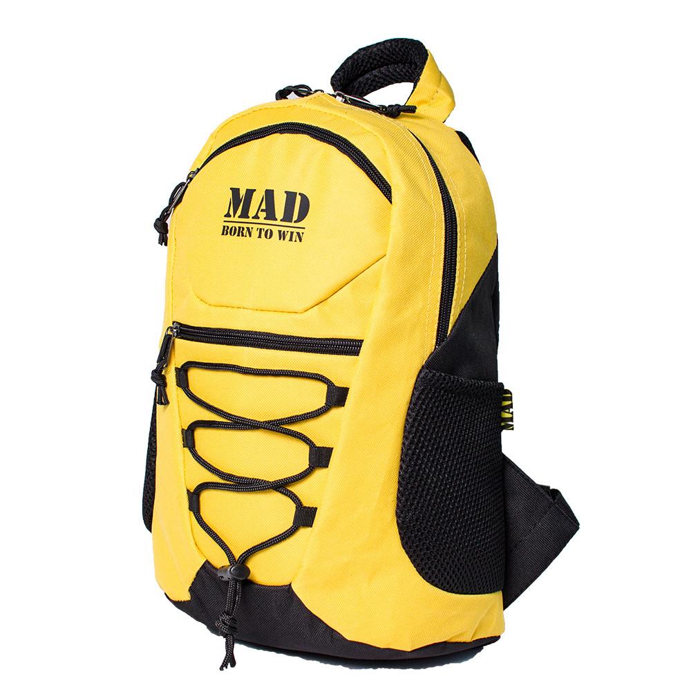 Рюкзак ACTIVE Kids жовтий від MAD | born to win™