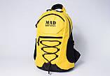 Рюкзак ACTIVE Kids жовтий від MAD | born to win™, фото 7