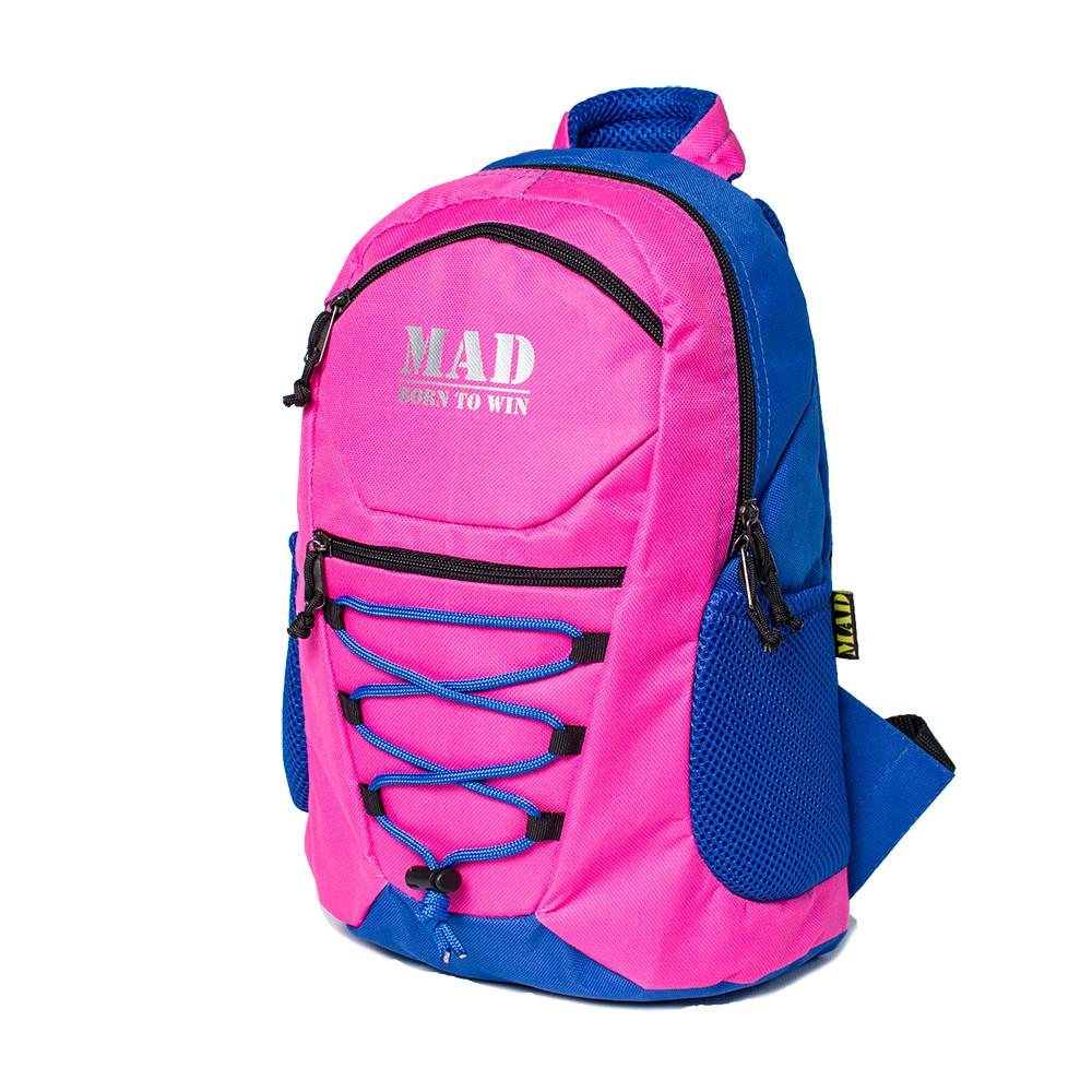 Рюкзак ACTIVE Kids розовый от MAD | born to win™