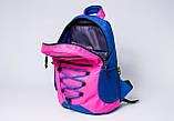 Рюкзак ACTIVE Kids розовый от MAD | born to win™, фото 3