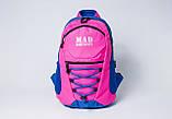 Рюкзак ACTIVE Kids розовый от MAD | born to win™, фото 4
