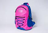 Рюкзак ACTIVE Kids розовый от MAD | born to win™, фото 5