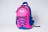 Рюкзак ACTIVE Kids розовый от MAD | born to win™, фото 6