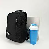 Невеликий Рюкзак Flip чорний від MAD™, фото 6