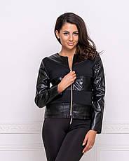 Жіноча коротка шкіряна куртка легка на весну чорна великі розміри, фото 2