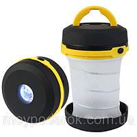 Ліхтар портативний для відпочинку на природі LED Flashlight Lantern