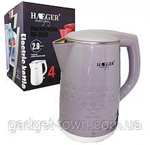 Чайник Haeger дисковий 2 літра