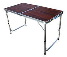 Розкладний стіл для пікніка