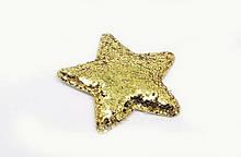 Пришивная аппликация для одежды Звезда 10 шт