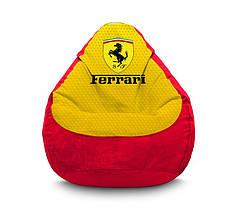 """Кресло мешок """"Ferrari. Yellow"""" Флок"""