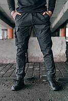 Штаны карго брюки мужские весенние осенние качественные серые Fast Traveller Intruder