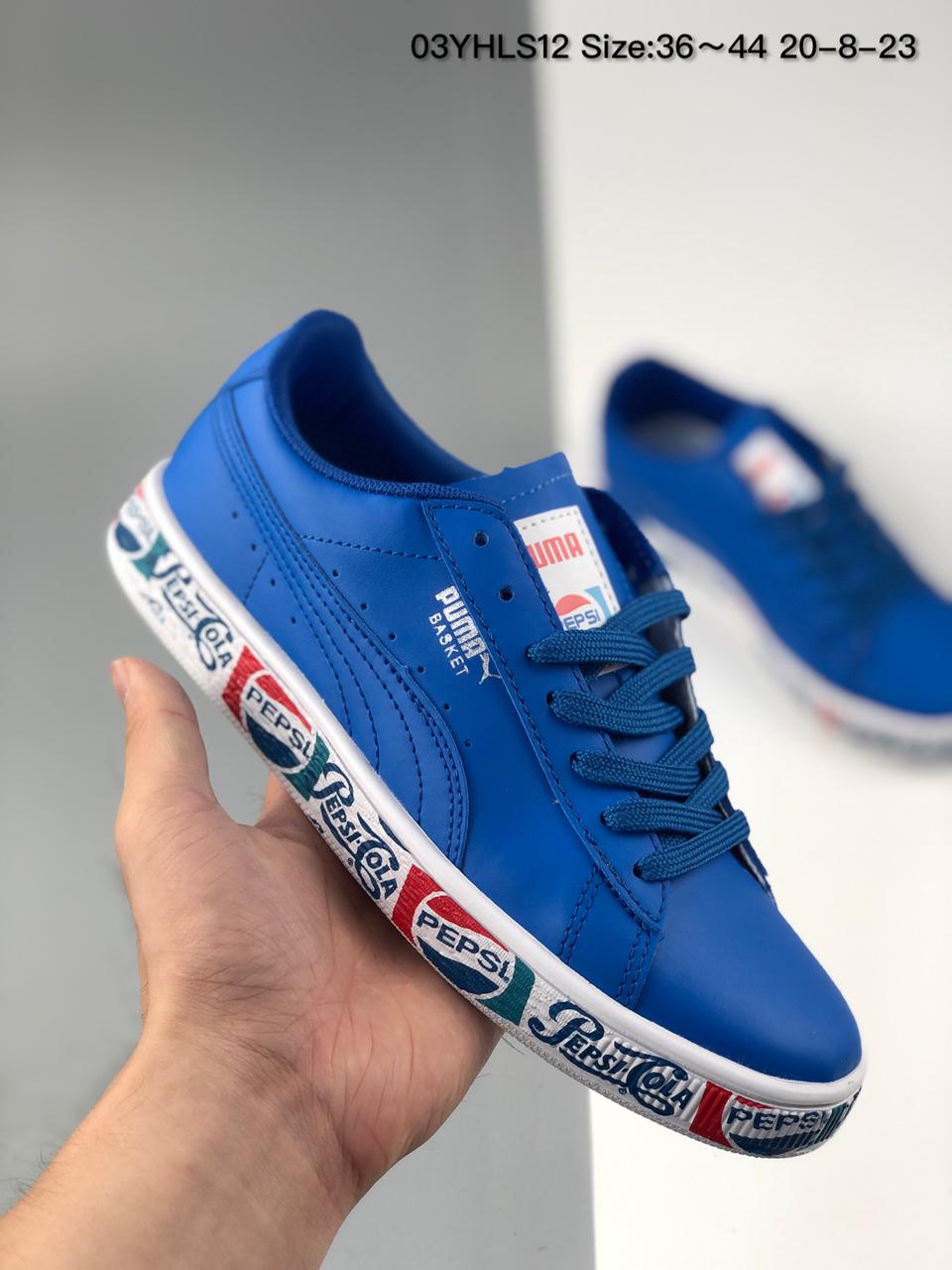 Кросівки Puma x Pepsi Basket II