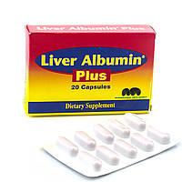 Печінка Liver Albumin Plus International Drug Agency 20 таб