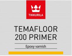 Лак епоксидний 2К А Темафлор 200 Праймер Tikkurila Temafloor 200 Primer