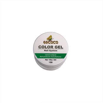 Гель-краска СOCO № 158