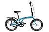 """Складной велосипед с корзиной и багажником DOROZHNIK ONYX 20""""PH (синий)"""