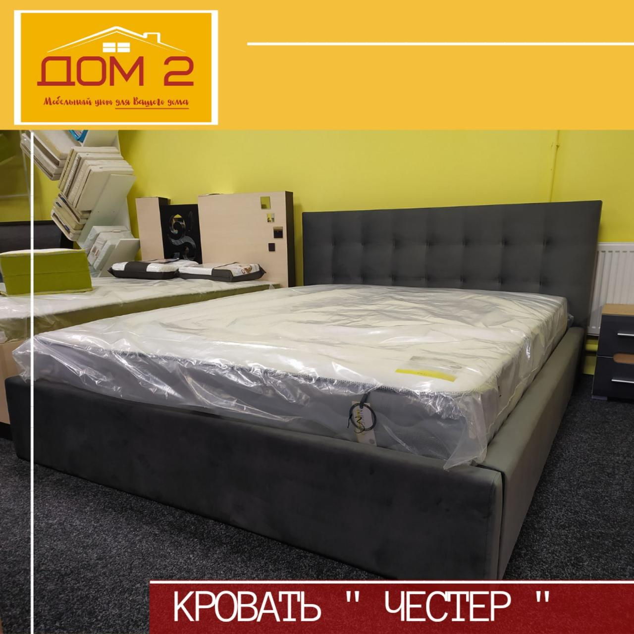 Ліжко Честер з м'яким узголів'ям