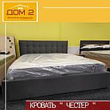 Ліжко Честер з м'яким узголів'ям, фото 2