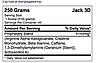 Предтренировочный комплекс Jack3d USPlabs 250 г, фото 2