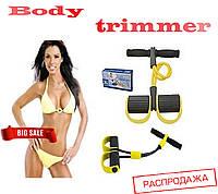 Фитнес тренажер Body Trimmer