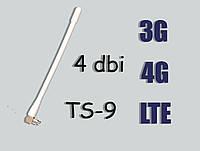 4G+3G+LTE антенна усилением 4dBi TS-9 1 штука(Оплата на карту Приват!)