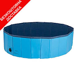 Бассейн складной для собак Zoofari, синий