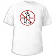 Футболки с нанесением печати: «Без башни»