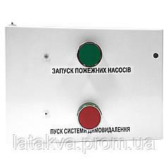 Блок управления пожарным краном (БУПК) с платой
