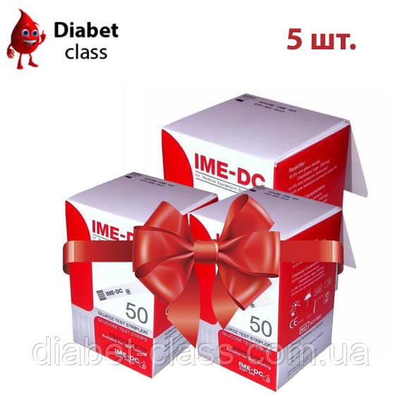 Тест-полоски для глюкометра IME-DC / ИМЕ-ДС 50 шт 5 упаковок