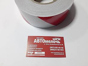 Світловідбиваюча стрічка самоклейка біло-червона 50 мм