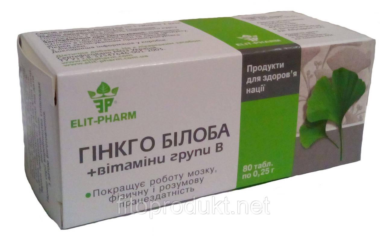 Гінкго Білоба і вітаміни групи В для підвищення працездатності №80 Еліт-фарм