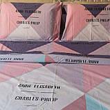 Комплект постельного белья KrisPol «Цветные треугольники» 180x220 Бязь Голд, фото 3