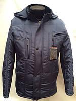 Мужская куртка классика зима