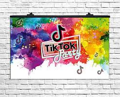 """Плакат для праздника """"TikTok party"""" 75×120см англ"""