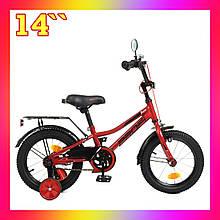 Дитячий двоколісний велосипед Profi PRIME 14 дюймів, 14221 червоний. Для дітей 3-5 років